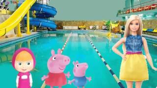 Барби Свинка Пеппа Маша и Медведь Аквапарк Бассейн Мультик Игра на русском игрушки для детей
