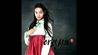 Arang and The Magistrate OST BGM - 나는 누구인가