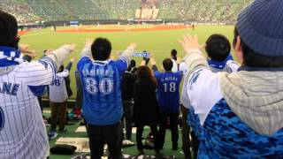 2016年3月19日 埼玉西武ライオンズvs横浜DeNAベイスターズ 西武ドーム ...