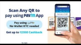 #paytm #lootoffer #paytmoffer Paytm official offer scan and pay 2100 cashback offer