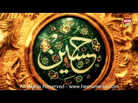 Muhammad Sajid Qadri - Hussain Mera Badshah