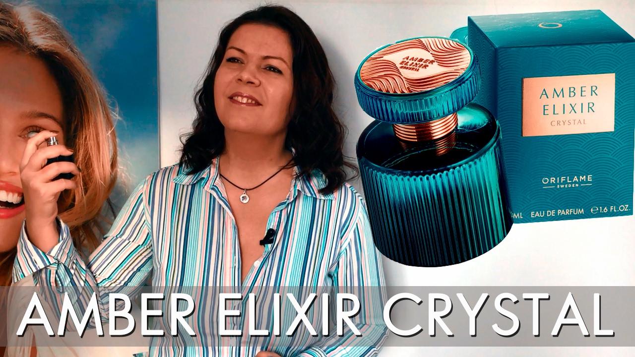 Amber Elixir Crystal обзор Youtube