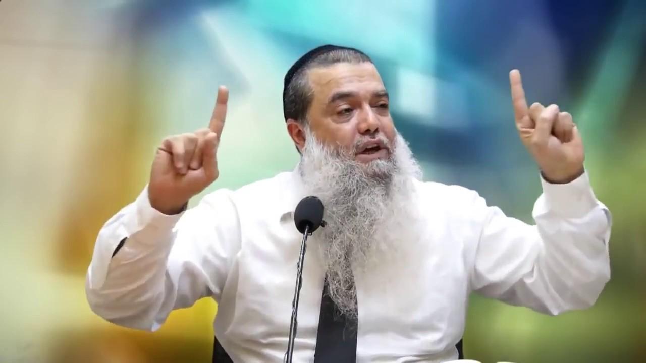 הרב יגאל כהן - זכיתם להיות יהודים...מה ששבע מליארד אנשים בעולם לא זכו !!!