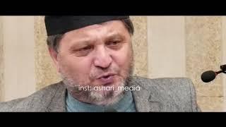 Что с нами происходит, о умма Мухаммада?!  Шейх Хусейн Афанди (Очень эмоциональный отрывок).