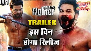 Crack Fighter Offical Trailer की Release Date Revealed Pawan Singh Nidhi Jha