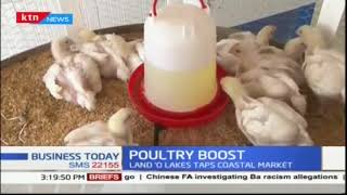 Mombasa County gets one stop shop poultry feed base