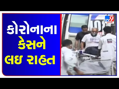 COVID-19: Recovery rate in Surat rises to 94%  | TV9News