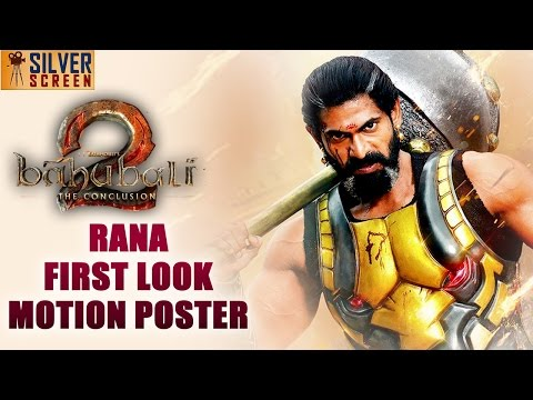Baahubali 2 – The Conclusion Rana First Look Motion Poster || Prabhas,S.S.Rajamouli || Silver Screen
