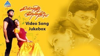 Kannethirey Thondrinal Tamil Movie Songs | Video Jukebox | Prashanth | Simran | Karan | Deva thumbnail