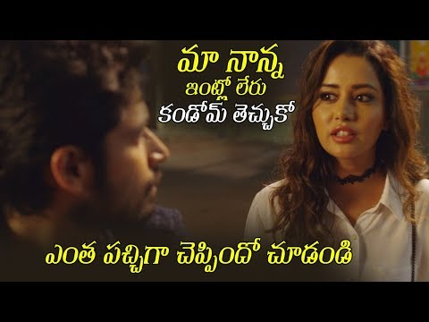 Latest Telugu Movie Trailers 2018 | Pyaar Prema Kadhal Movie | Filmylooks