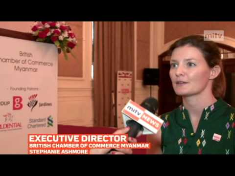 mitv - British Business: Chamber of Commerce Launched