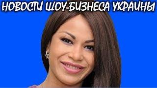 Гайтана впервые стала мамой. Новости шоу-бизнеса России.