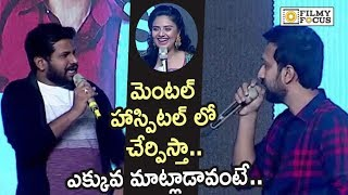 Director Bobby Funny Comments on Hyper Aadi @Venky Mama Movie Pre Release Event