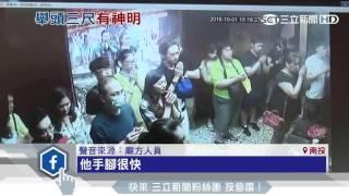 竊賊假冒信眾拜拜 偷走紫南宮「金雞母」|三立新聞台