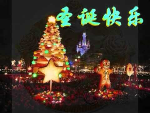 Chinese Christmas.Chinese Christmas Songs 1 Mov