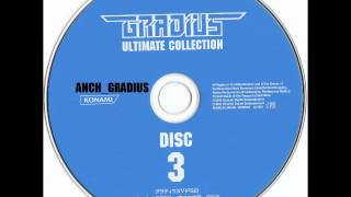Gradius Ultimate Collection 3 -Gradius Deluxe Pack- 27 Select