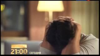 """Трейлер сериала """"Я больше не боюсь"""" """"РТР"""" Денис Матросов"""