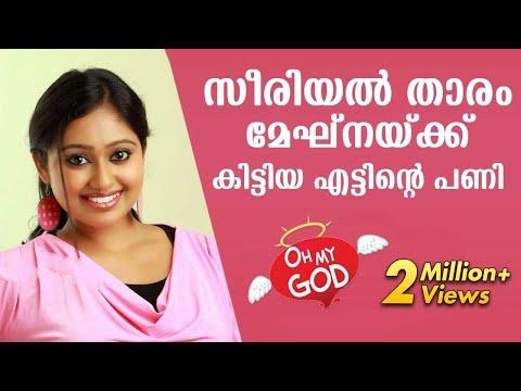OH MY GOD!! Actress Meghna Photoshoot Prank by Husband   Kaumudy TV