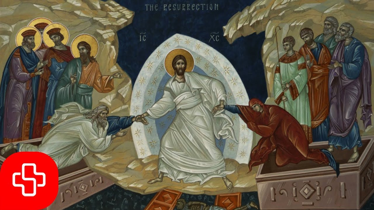 Orthodox chant: Αναστάσεως ημέρα/ The Day of Resurrection (Lyric Video)