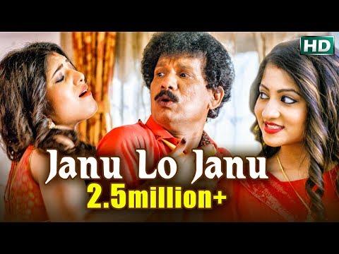 Jaanu Lo Jaanu ଜାନୁ ଲୋ ଜାନୁ - Official Full Video | Super Hit Movie TOKATA FASIGALA | Sidharth TV