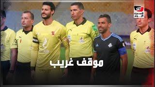 موقف غريب بين «عبدالله السعيد والشناوي».. وعلامات التوتر تسيطر على «لاسارتي» قبل مباراة بيراميدز