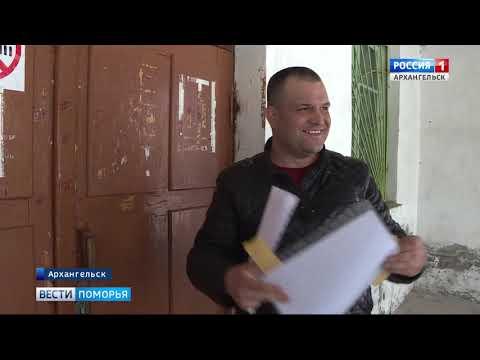 Архангельский посёлок Пирсы шокировало известие о закрытии муниципальной бани