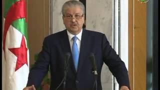 خطاب الوزير الأول عبد المالك سلال بمناسبة اليوم العالمي لحماية الملكية الفكرية - 23 ماي 2016