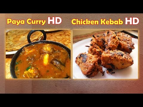 Paya Curry || Chicken Kebab  - Vindu Vinodam - 11-11-2014 - 99tv