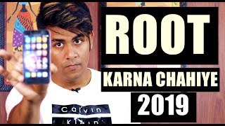 Karu ya Nahi ? | Android Root in 2019 | Full information about rooting