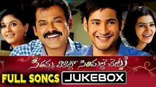 Seethamma Vakitlo Sirimalle Chettu Svsc Telugu Movie Full Songs Jukebox  Venkatesh, Mahesh Babu