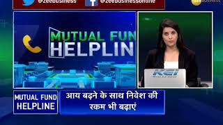 Mutual Fund Helpline: Solve all your mutual fund related queries, March 22, 2018