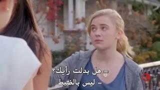 الفيلم الأمريكى أخوات ملتوية 2016 مترجم