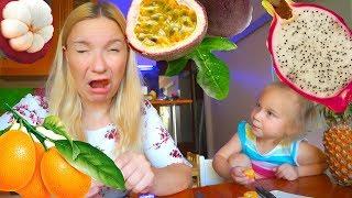 Пробуем с Катей экзотические фрукты ) Веселое видео