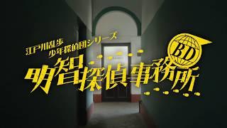 2018年10月12日(金)より ユナイテッド・シネマ豊洲 イオンシネマ名古屋...