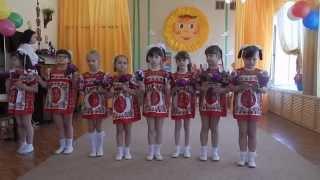 Танец с цветами в детском саду(МДОУ - детский сад №44