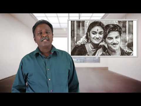 Nadigaiyar Thilagam Movie Review - Mahanthi - Keerthy Suresh - Tamil Talkies