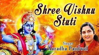 Click on duration to play any song shri vishnu chalisa 00:00 om jai jagdish hare 10:24 hari bol 15:57 vaishnav jan te tene kahiye 23:03 itna karn...
