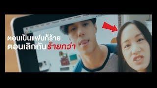 Move On - eBay Thailand