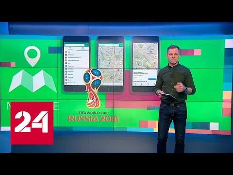 Facebook пересмотрит подходы к конфиденциальности, а Mail.ru готовится к Чемпионату мира по футбол…