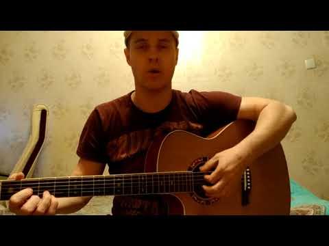 """классно поет под гитару """"Баста"""" - """"Осень"""""""