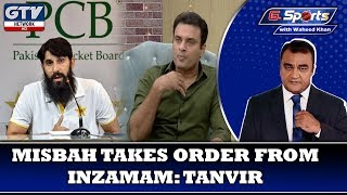 Misbah takes orders from Inzamam says Tanvir | G Sports with Waheed Khan 3rd Dec 2019