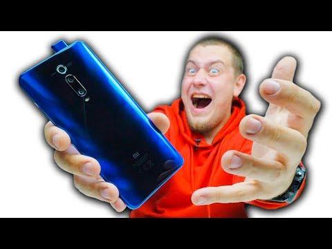 Распаковка Топового Смартфона Xiaomi Mi 9T Pro