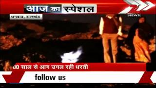 Century-old fires coming out of Jharia coalfileds of Dhanbad