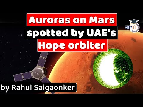 UAE Hope Mars orbiter captures glowing auroras on Mars Planet - Science & Technology for UPSC, GPSC