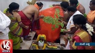 Devotees Throng Metpalle Kashibhag Hanuman Temple On The Eve Of Hanuman Jayanthi   V6 News