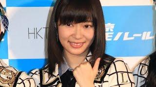 アイドルグループ「HKT48」の指原莉乃さんが6月29日、東京都内で行われた東京モノレールの新CM発表会に登場。会見で「第7回AKB48選抜総選挙」で1位になった時の ...