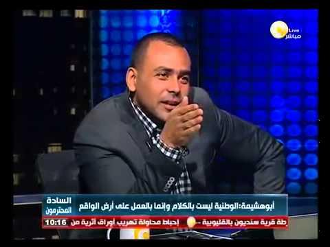 أحمد أبو هشيمة يكشف قصة صعوده إلى عالم رجال الأعمال  في السادة المحترمون