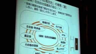 地域力をいかに育てるか04 講演2(平井竜一)_21世紀かながわ円卓会議2013