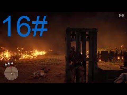 red dead redemption 2 part 16