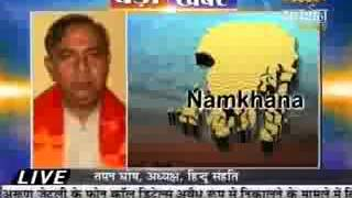Major Anti Hindu riots broke in 24 Pargana of West Bangal - Sudarshan News TV